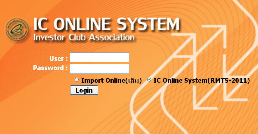 ic online system