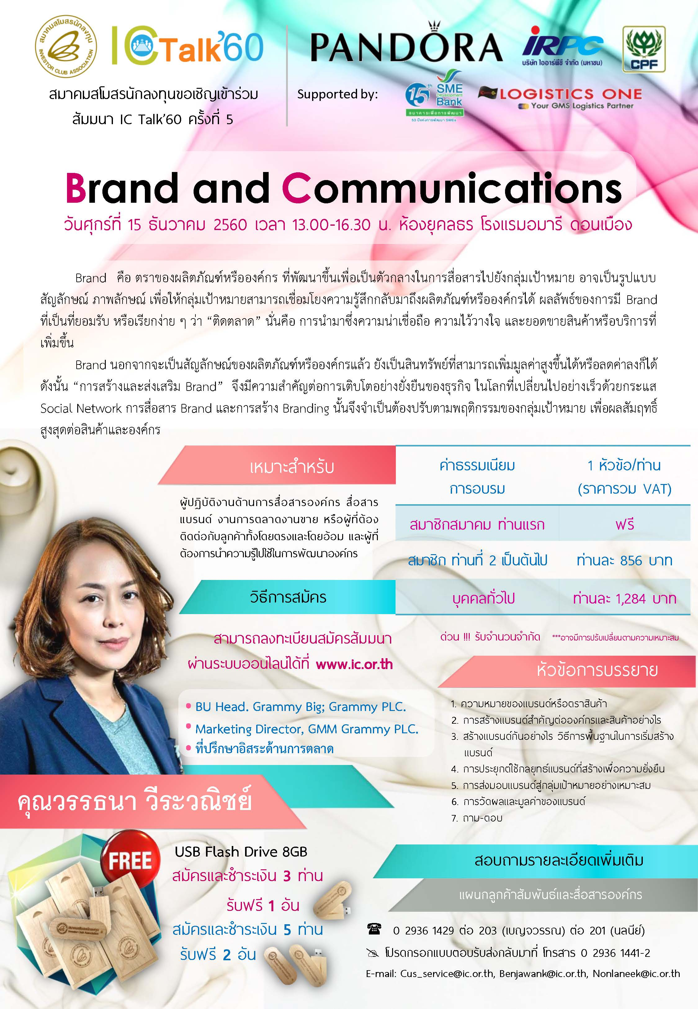 ICTalk 5 BRANDandCommunications